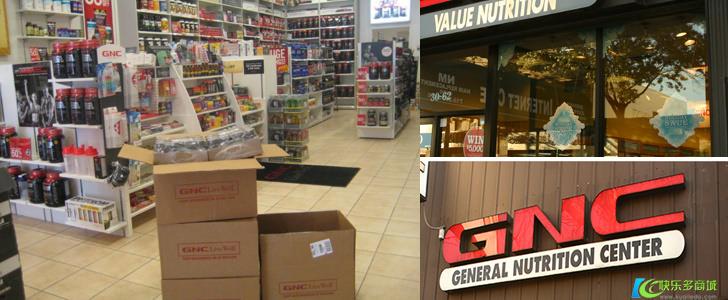 美国GNC官方网专卖店
