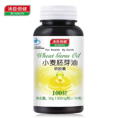 汤臣倍健小麦胚芽油软胶囊 天然维生素E 延缓衰老
