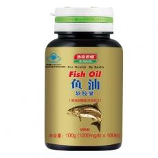 汤臣倍健深海鱼油100粒 保护心脑血管 降血压