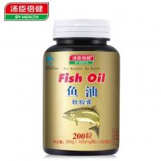 汤臣倍健鱼油200粒 降血脂 改善心脑血管