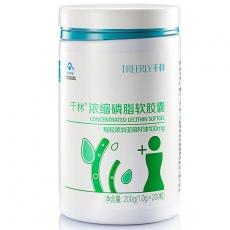 千林浓缩磷脂(原卵磷脂)软胶囊 200粒 新款上市