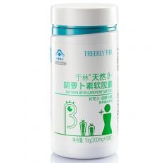 千林天然β-胡萝卜素软胶囊