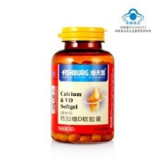 渔夫堡钙加维D软胶囊(液体钙)200粒