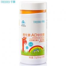 千林维生素AD软胶囊 升级版鱼肝油