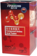 渔夫堡复合氨基酸片30粒 盒装