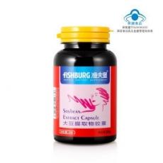 渔夫堡大豆异黄酮胶囊 60粒 保护卵巢 保持青春