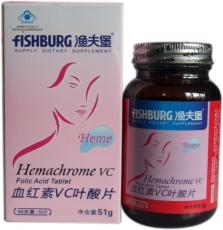 渔夫堡血红素VC叶酸片60粒 改善贫血体质