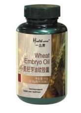 一品康小麦胚芽油软胶囊  缓解色斑 调节内分泌