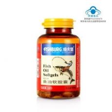渔夫堡鱼油软胶囊300粒 调节血脂预防血栓  送赠品