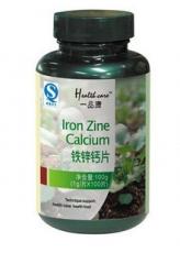 一品康铁锌钙片 增强人体新陈代谢 防治贫血、多动症
