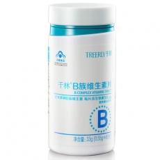 千林B族维生素片
