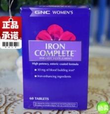 热卖品*美国直送GNC肠溶铁质叶酸片60片 准妈妈 孕妇必备