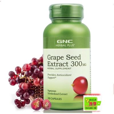 美国GNC葡萄籽精华胶囊300mg  去除自由基