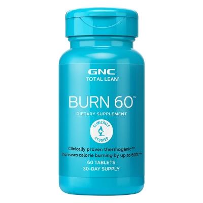 美国直送 GNC燃脂公式Burn 60粒 燃烧脂肪 消耗60%卡路里