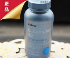 美国GNCVB复合维生素B群-50 100粒 有效抗疲劳 去痘