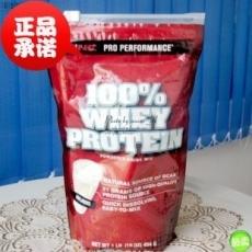 美国直购GNC100%乳清蛋白粉1磅 拉链袋 天然原味