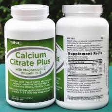美国GNC加强型柠檬酸钙镁D片800mg 180粒 更好吸收 强健骨骼