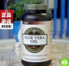 美国直购GNC天然芦荟软胶囊 25mg180粒 美容排毒