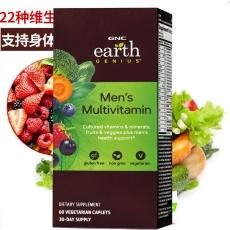 美国GNC纯天然超级绿源综合维生素片120粒(男士) 全面补充 易吸收