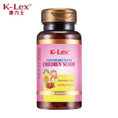 康力士儿童草莓口味糖果咀嚼片(含钙镁) 60片