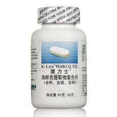 康力士海蚌壳提取物复合片(钙镁锌)