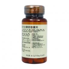 康力士纤维康片