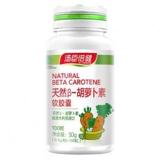汤臣倍健天然β-胡萝卜素软胶囊 保护眼睛 天然维生素A
