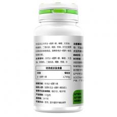 汤臣倍健天然β-胡萝卜素软胶囊  天然维生素A