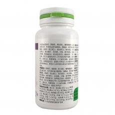 汤臣倍健多种维生素矿物质片(孕妇型)原孕妇营养片