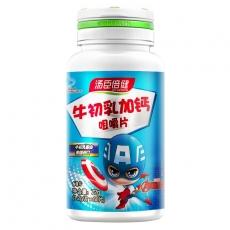 汤臣倍健牛初乳加钙咀嚼片 补钙又增强免疫力