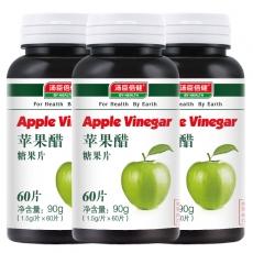 汤臣倍健苹果醋咀嚼片 安全减肥 美白润肤