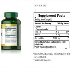 自然之宝大豆卵磷脂软胶囊100粒 美国原装进口 降血脂 改善动脉硬化