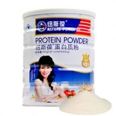 纽斯葆蛋白质粉450g 提高免疫力 品牌保健品