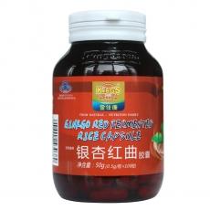 金仕康银杏红曲胶囊 改善循环 降血脂