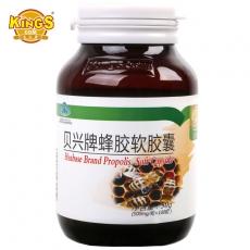 金仕康蜂胶软胶囊 天然蜂胶 正品蜂胶