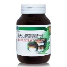 金仕康富硒酵母片 天然有机硒片 抗氧化 保护心脑血管
