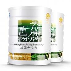 金仕康蛋白粉454g 蓝帽乳清蛋白粉 蛋白质粉