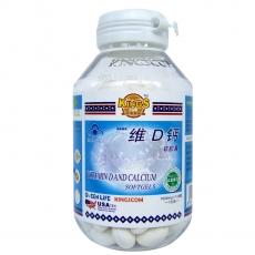 金仕康维D钙软胶囊 液体钙 快速补钙