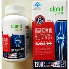 艾兰得关节活素(氨基葡萄糖软骨素片)保护关节,缓解疼痛