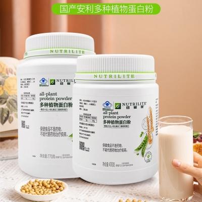 【正品】安利纽崔莱多种植物蛋白粉 770g克 安利植物蛋白质粉
