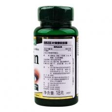 自然之宝叶黄素软胶囊60粒 保护眼睛 保护视力 美国原装进口