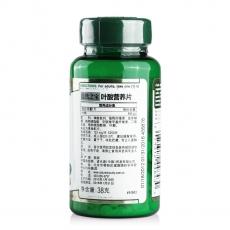 美国自然之宝叶酸片250片 孕妇叶酸片