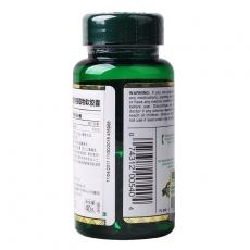 美国自然之宝小麦胚芽油提取物软胶囊(维生素E) 去斑