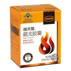 德国渔夫堡藏戈胶囊(Joygra Capsule)强精补肾