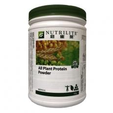 安利纽崔莱蛋白质粉全植物蛋白粉450g (多种植物蛋白粉)/美国生产销香港