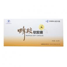 珍奥蜂胶软胶囊 (纯天然蜂胶)