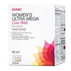 美国GNC女士全能营养包 增加活力 保护健康