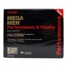 美国GNC男士全能营养包 提高男性机能