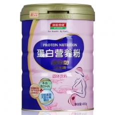 汤臣倍健蛋白营养粉(孕妇型)(玉米味)
