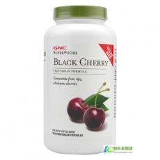 美国正品GNC黑樱桃浓缩胶囊240粒 痛风保健品